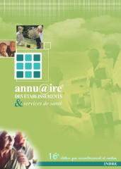 liste des établissements de santé Indre (36)