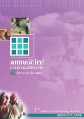 liste des établissements de santé Seine-et-Marne (77)